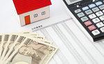 年収が低い人でも住宅ローンは組めるの?