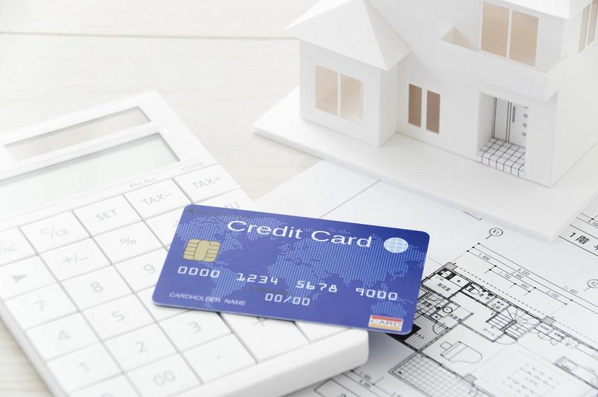 住宅ローンにクレジットカードが与える意外な影響と事前対策をご紹介!