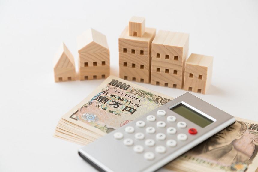 【住宅ローン】固定金利・変動金利から、おすすめのプランを解説!