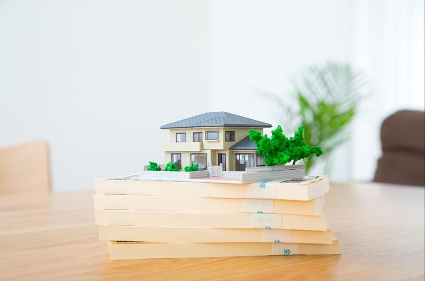 10年固定住宅ローンは本当にお得なの?10年固定住宅ローンのポイント