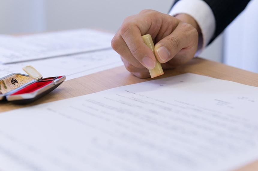 住宅ローンに必要な連帯保証人とは?連帯保証人の条件と権利