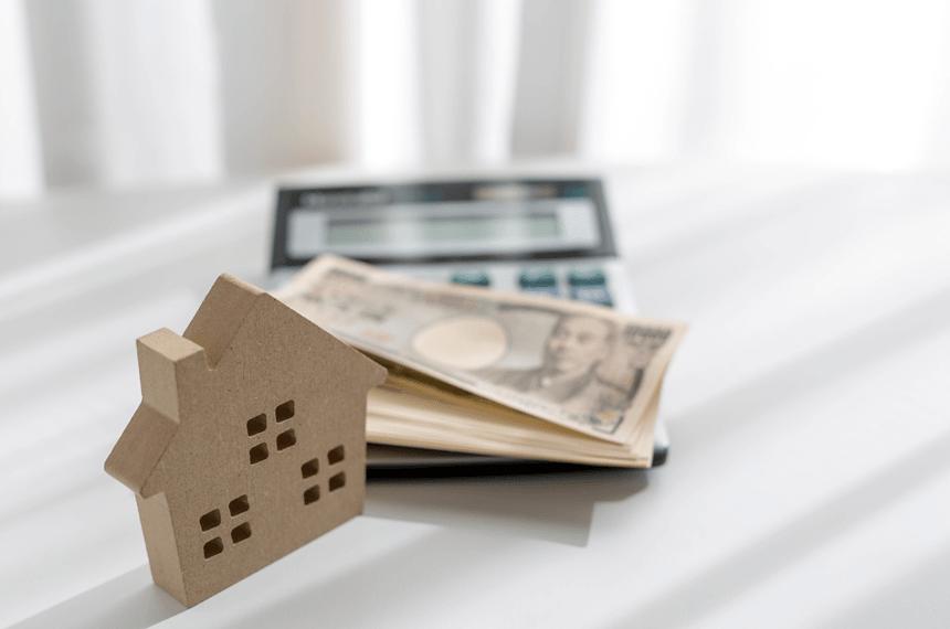 あなたが住宅ローン減税の条件に当てはまるかすぐわかる!〈新築&中古〉