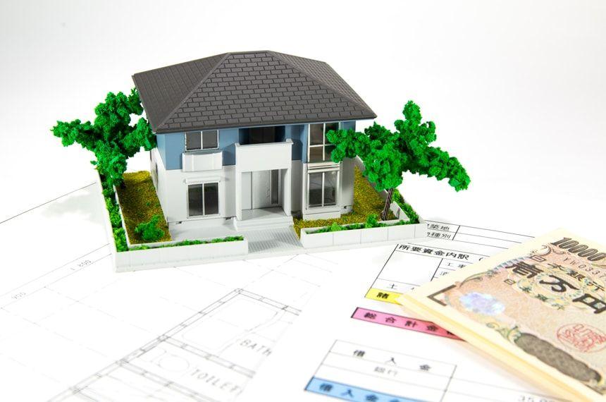【住宅ローン】あなたの借入可能額がすぐわかる!無理なく返済できる借り方