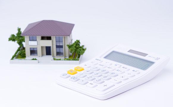 知っておこう!住宅ローン控除の計算方法
