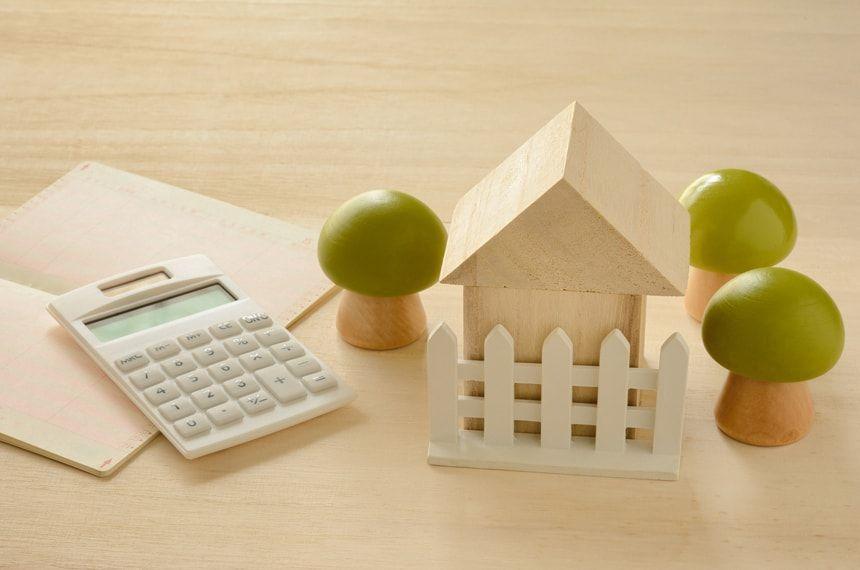 住宅ローンの借り換えにおすすめの金融機関と選び方!