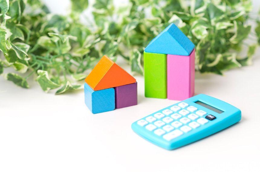 住宅ローンの返済額はどのくらい?返済額の目安や変更方法を伝授!