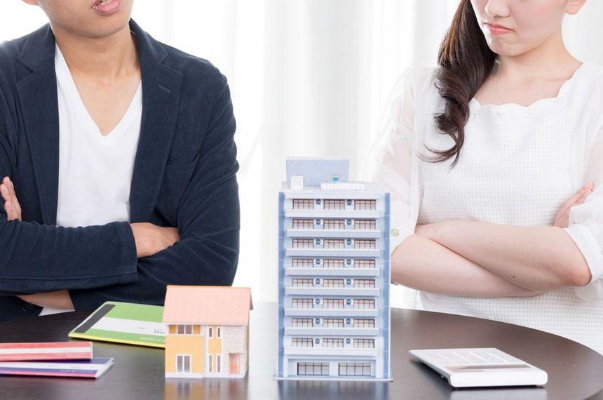 住宅ローンの連帯債務の仕組みは?連帯保証やペアローンとともに解説!