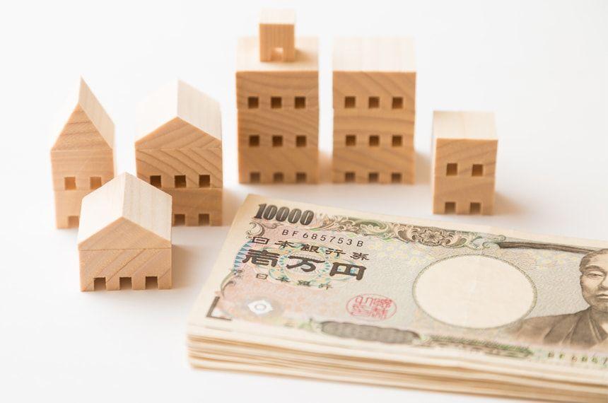 住宅ローン借り入れ限度額