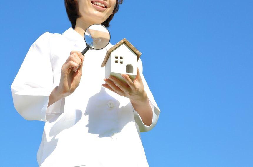 住宅ローン中古住宅の減税