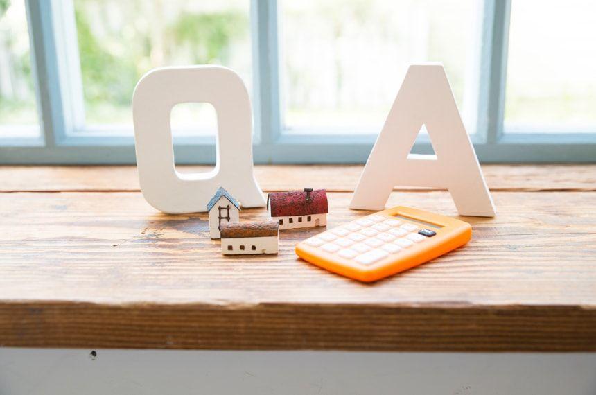 住宅ローンの借り換え相談Q&A!借り換えの流れ・お得になる金額を公開!