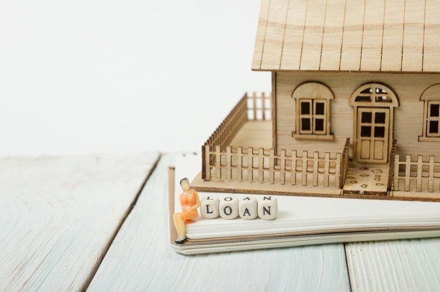 借金があると住宅ローンが組めない?借金がある人のための3つの解決策