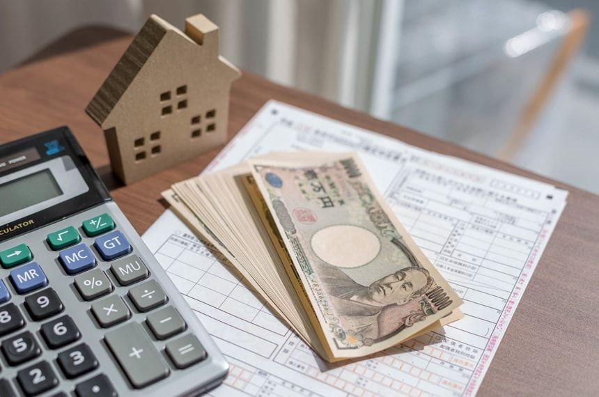 住宅ローン年収の何倍