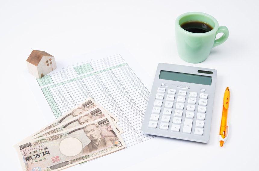 住宅ローンの繰り上げ返済はタイミングが肝心!賢く活用する5つのコツ