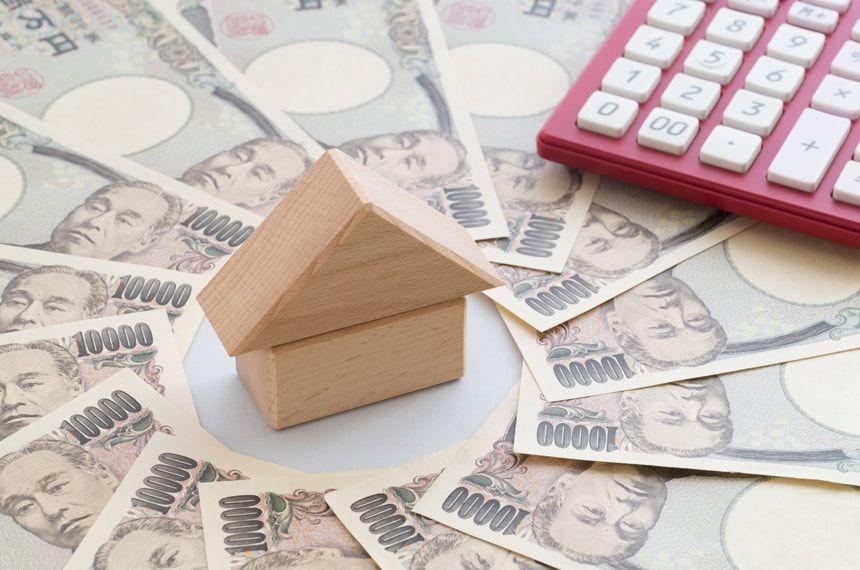 住宅ローンの利息と金利の違いは?利息や元金返済の負担を減らす方法
