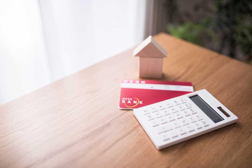 近畿大阪銀行の住宅ローンを徹底解説!入院保障や配偶者保障が付いた11疾病団信が魅力