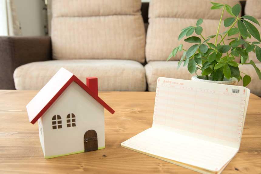 静岡銀行の住宅ローン「カスタムFLEX」「住宅新時代」を解説!金利や特徴、おすすめの金利タイプ