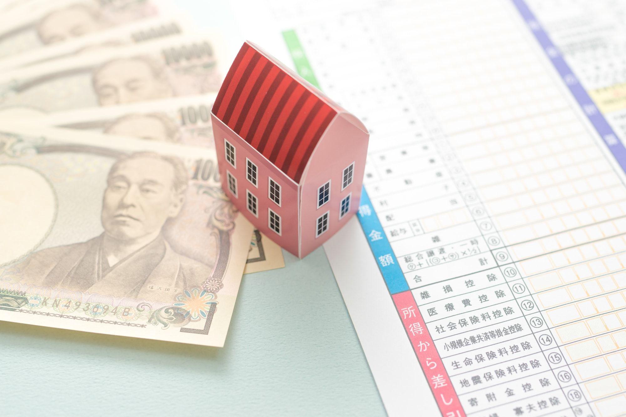 住宅ローンを増額したい!より多くの借入をする方法は?