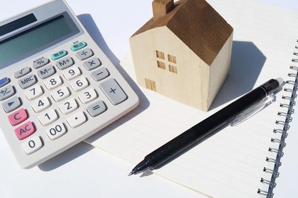 知って得する!マイナス金利導入で住宅ローンはどうなる?