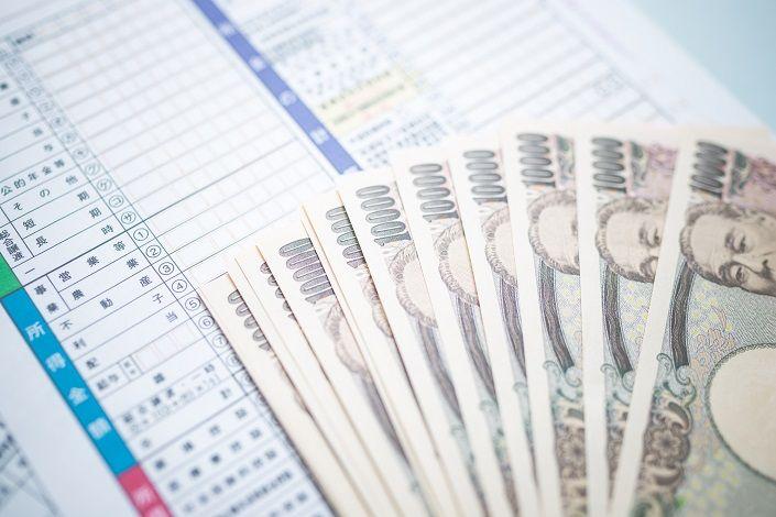 【保存版】図解でわかる住宅借入金等特別控除申告書の正しい書き方