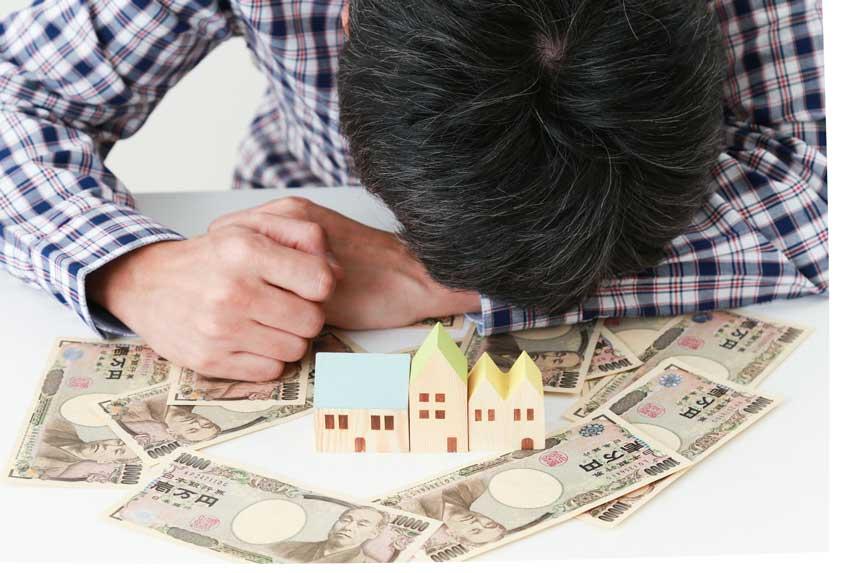 住宅ローンの返済が厳しくなった!おさえておきたい債務整理の基本的な知識