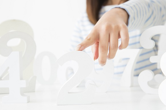 住宅ローンの借り入れに年齢制限はあるの?住宅ローンは何歳まで組めるのか?