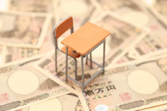 奨学金を返還中…住宅ローンの審査はどうなる?住宅ローン審査時に注意したいこと