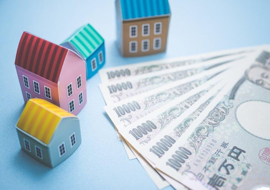 知って得する!賢い住宅ローンの返済方法